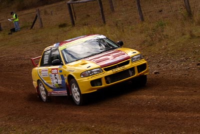 5;18-June-2006;ARC;Australia;Australian-Rally-Championship;Dale-Moscatt;Evo-3;Imbil;Kelvin-Croker;Mitsubishi-Lancer;Mitsubishi-Lancer-Evolution-III;Off‒Road;QLD;Queensland;Sunshine-Coast;auto;motorsport;racing;telephoto