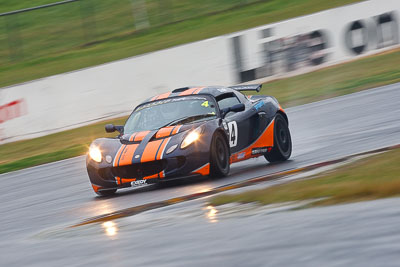 4;2005-Lotus-Exige;26-July-2009;Anthony-Soole;Australia;FOSC;Festival-of-Sporting-Cars;Improved-Production;NSW;Narellan;New-South-Wales;Oran-Park-Raceway;auto;motion-blur;motorsport;racing;super-telephoto