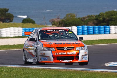 51;23-September-2012;51;Australia;Holden-Commodore-VZ;Ian-Yeing;Phillip-Island;Shannons-Nationals;V8-Touring-Cars;VIC;Victoria;auto;motorsport;racing;super-telephoto